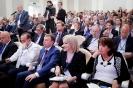 Внеочередной съезд Деловой России 24 мая 2019 г.